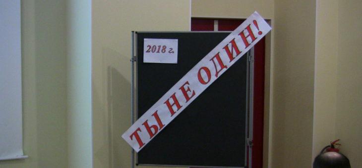 КОНФЕРЕНЦИЯ ВЫЗВАЛА БОЛЬШОЙ ИНТЕРЕС.